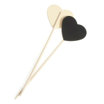 B1902 Board Pick: 2pk Heart Shape - 23 x 7cm - Choice of Colour